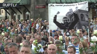 В Варшаве прошёл многотысячный антиправительственный митинг