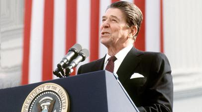 Назад к «империи зла»: половина американцев поддерживают возврат к политическому курсу Рейгана