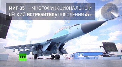 МиГ-35: всё, что вам нужно знать о новом истребителе