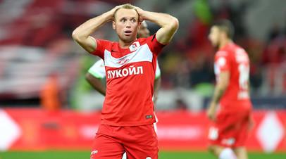 Игрок «Спартака» Денис Глушаков