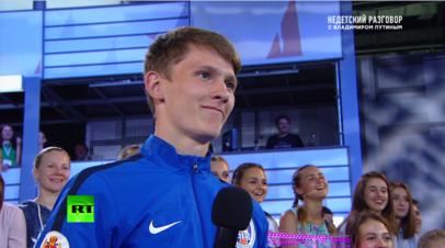 Путин: Паша, скажи мне, как специалист, наша сборная выиграет чемпионат мира или нет?