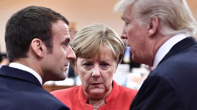 «Вашингтон преследует экономические интересы»: в ЕС назвали незаконными новые санкции США против России
