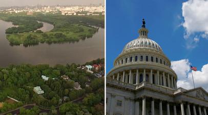 Беспилотник сделал съёмки дач посольства США, доступ к которым будет ограничен с 1 августа