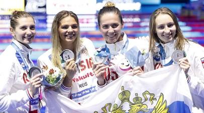 Женская сборная России впервые взяла серебро ЧМ в комбинированной эстафете