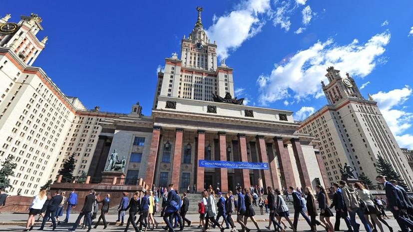 Учебная миграция: в Минобре рассказали, студентов из каких зарубежных стран больше всего в вузах России