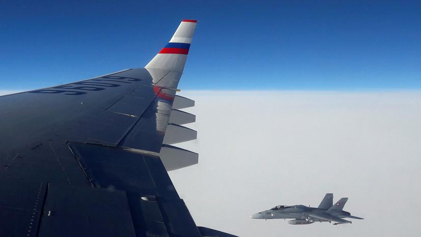 Опасные манёвры: с чем связаны инциденты с участием авиации НАТО над Балтийским морем