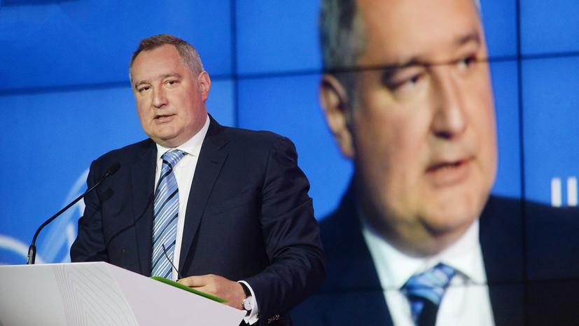Рогозина объявили в Молдавии персоной нон грата