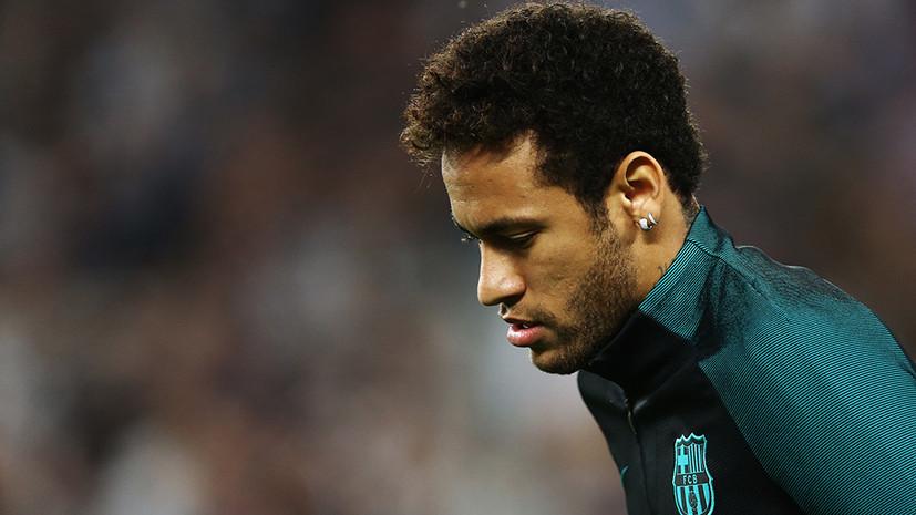Тёплые слова от Месси и драка с фанатами: как «Барселона» прощается с Неймаром