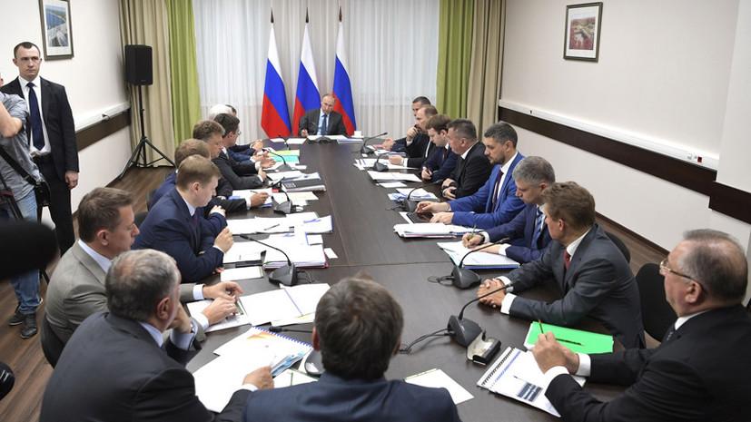 «Я хочу увидеть текущую работу министерств и ведомств»: Путин рассказал, как следует развивать Дальний Восток
