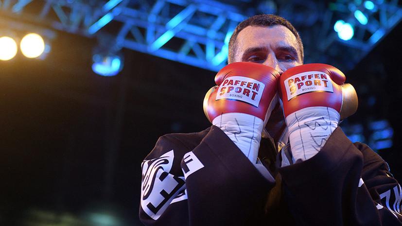 Доктор Стальной Молот вышел на пенсию: боксёр Владимир Кличко завершил профессиональную карьеру