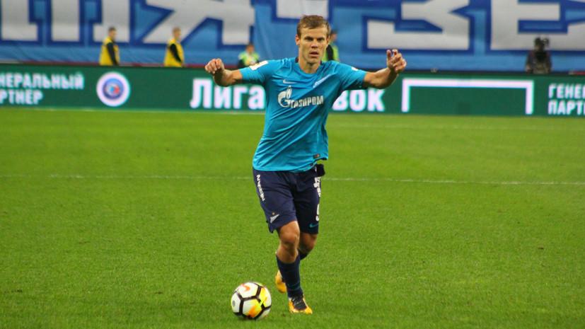 Два из двух: «Зенит» и «Краснодар» вышли в раунд плей-офф Лиги Европы