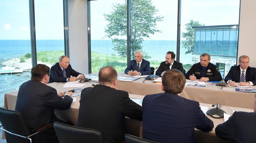 Путин провёл совещания по экологии Байкала