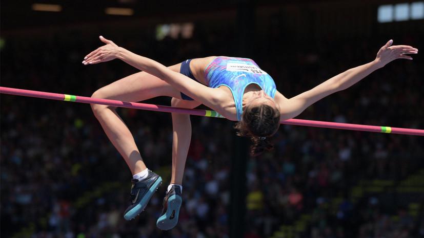 Медальные перспективы: как выступят российские легкоатлеты на ЧМ в Лондоне