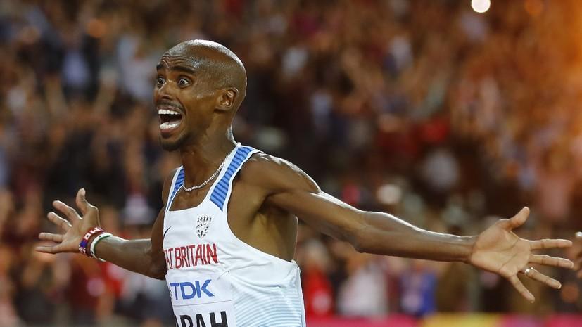 Первое золото, слабый забег Болта и два финала для россиян: в Лондоне стартовал чемпионат мира по лёгкой атлетике