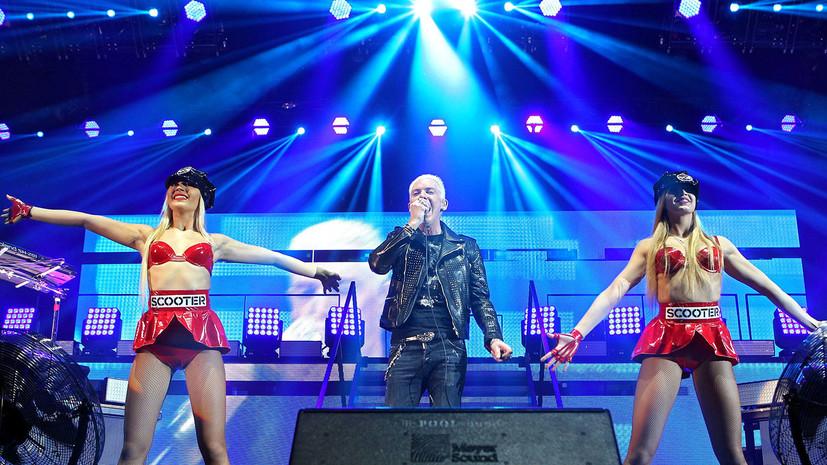 против группы Scooter открыли дело за концерт в Крыму»