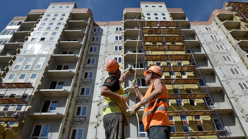 почему в России растёт спрос на ипотеку»