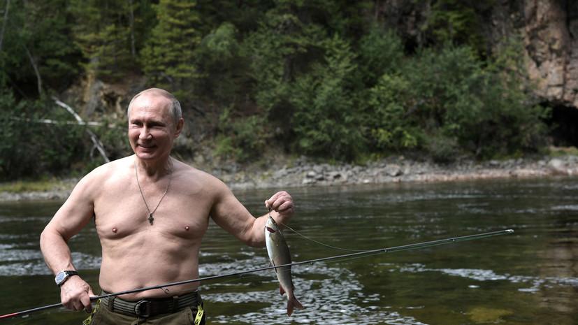 «Здоров, силён и полон энергии»: как западные СМИ отреагировали на кадры отдыха Путина в Туве