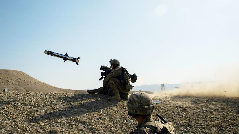 как в США намерены оправдать поставки оружия Киеву»