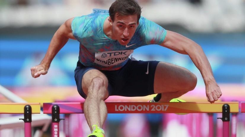 Разгон Шубенкова, призовые Муллиной и новое поражение Ямайки: обзор третьего дня ЧМ по лёгкой атлетике