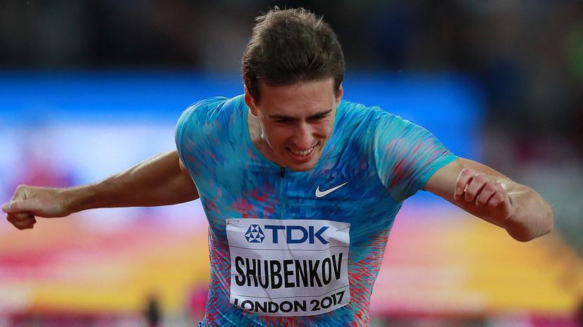 Шубенков о своём серебре на чемпионате мира по лёгкой атлетик