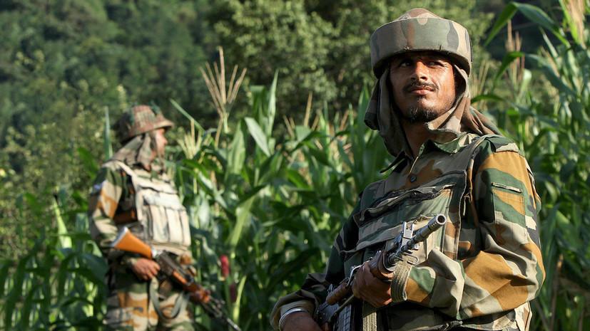«Чревато военными столкновениями»: почему обострился территориальный конфликт между Индией и Китаем