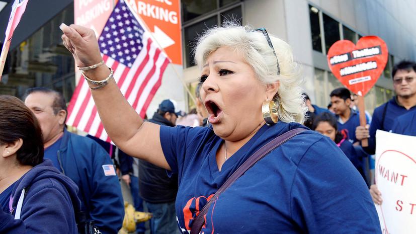 Жители США устали от двухпартийной системы