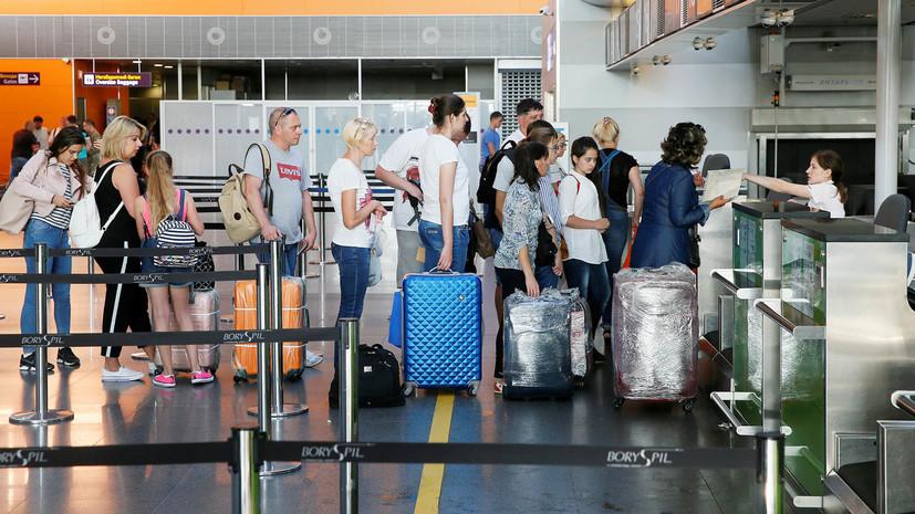 Вопреки рекомендациям Киева: почему число посещающих Россию украинцев ежегодно растёт