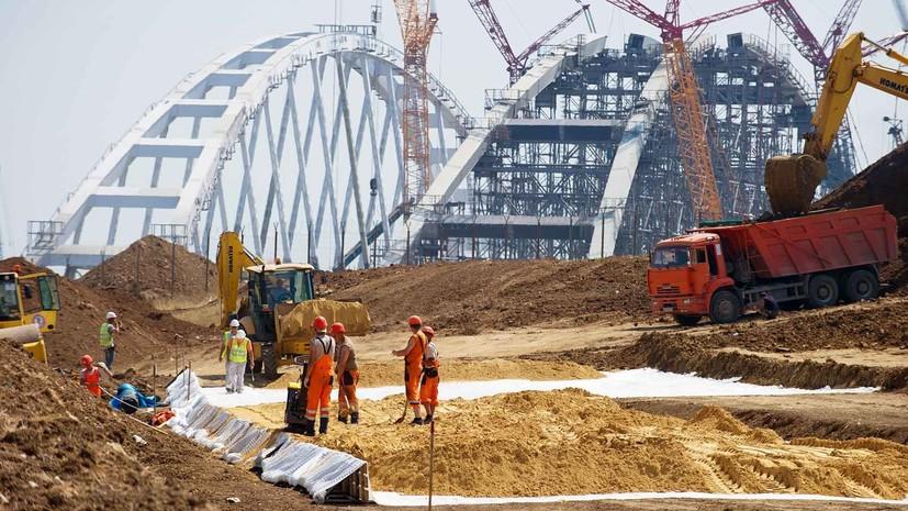 «Обрекает Украину на изоляцию»: как в Киеве увидели угрозу государственности в строительстве Крымского моста