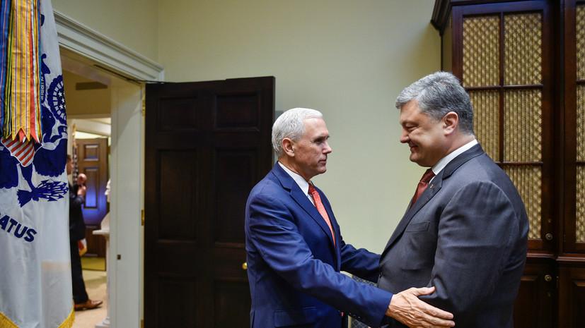 Порошенко платит:  с начала года Украина потратила $300 000 на лоббирование своих интересов в конгрессе США