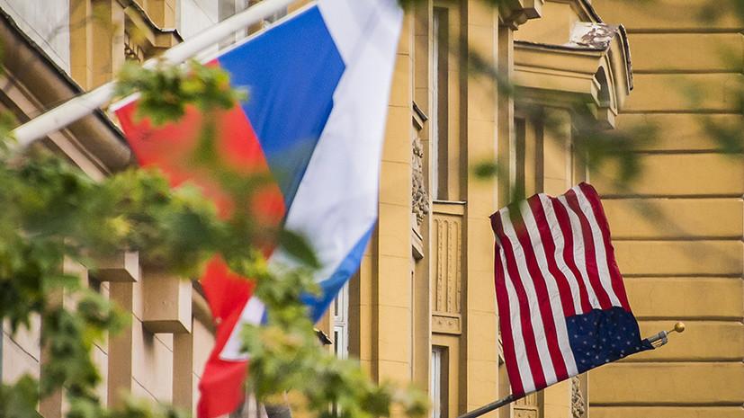 «Обмен уколами — не наш выбор»: посольство РФ в США объяснило высылку американских дипломатов из России
