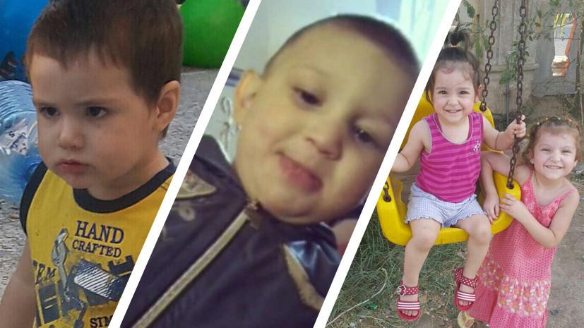 «Смотрите, это же наша девочка!»: RT нашёл родственников российских сирот из приюта в Багдаде