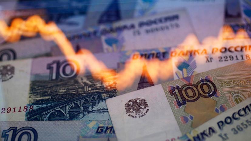 Бархатный сезон: как изменится курс рубля к осени