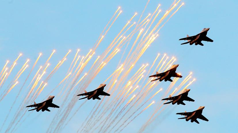 Доклад на тему развитие авиации в россии 1443