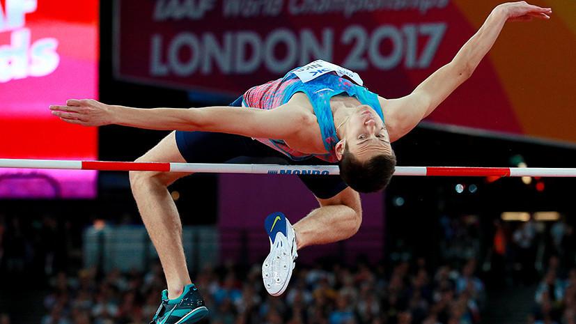 Нейтралитет россиян, проводы Болта и вирусная инфекция: итоги чемпионата мира по лёгкой атлетике в Лондоне