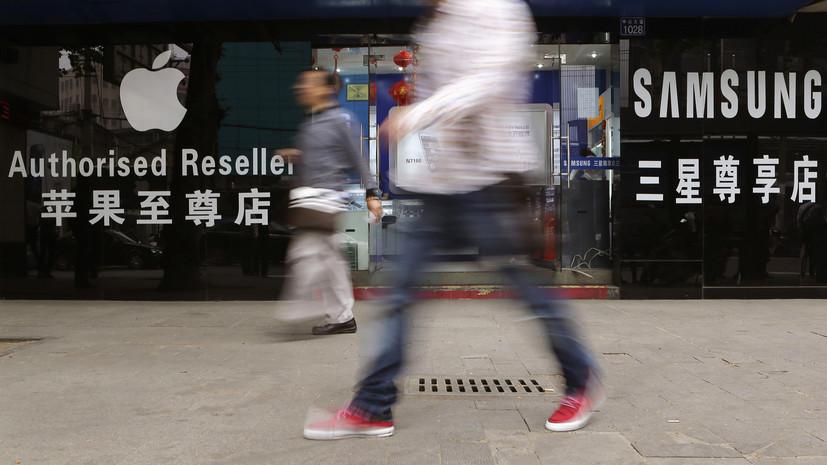 Пекин ответит на расследование США о нарушении авторских прав»