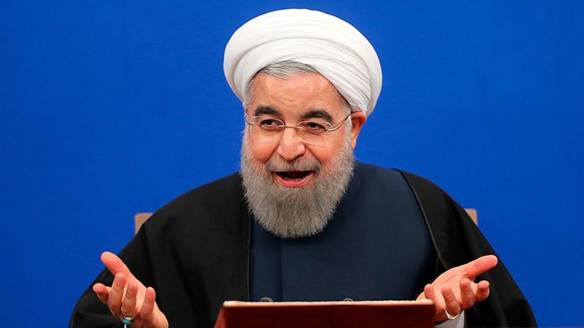 Ракетное несоглашение: Иран пригрозил США выйти из ядерной сделки