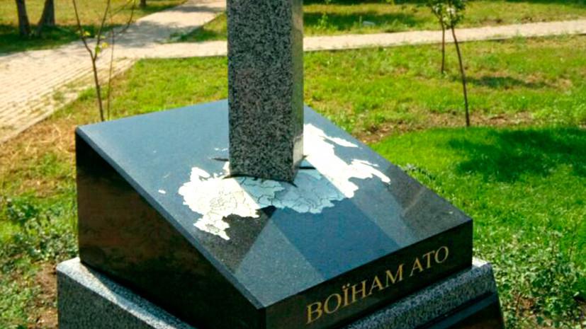 Пришли с мечом на окраину Киева: кому понадобился памятник воинам АТО в украинской столице