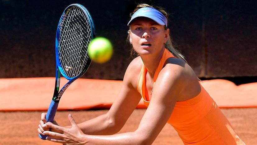 Особое приглашение: Мария Шарапова сыграет в основной сетке Открытого чемпионата США