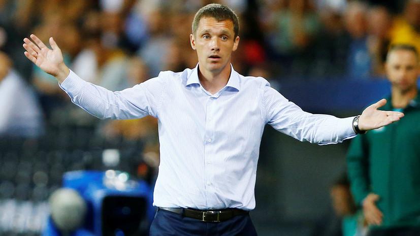 Что говорили после победы ЦСКА над «Янг Бойз» в Лиге чемпионов