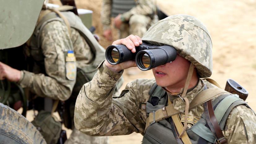 украинские силовики попытались прорваться в «серую зону»»