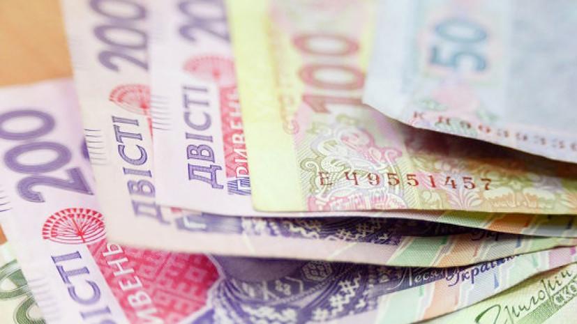 Незаслуженный отдых: почему власти Украины вынуждены оставить граждан без пенсий
