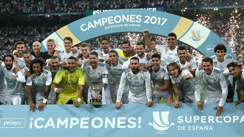«Впервые за девять лет мы хуже «Реала»: как в «Барселоне» отреагировали на поражение в эль-класико