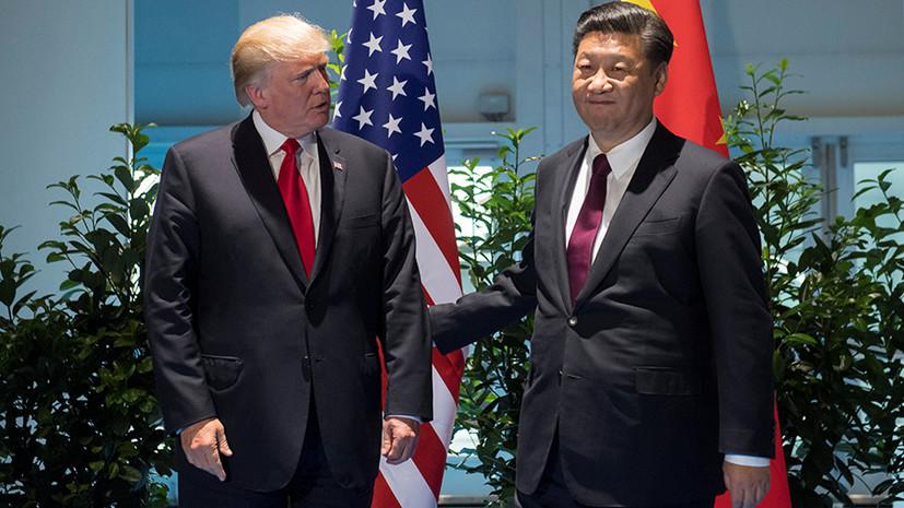 «Один из нас станет гегемоном»: в Белом доме заявили об экономической войне с Китаем