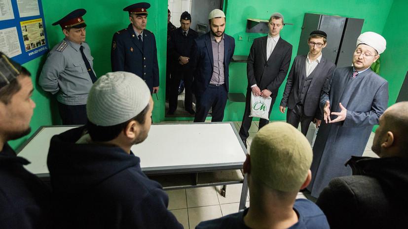 Сотрудникам столичных СИЗО прочтут курс лекций об исламе