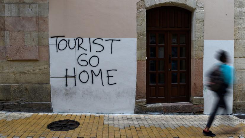 Спасение отдыхающих: останется ли Испания одной из самых посещаемых стран Европы