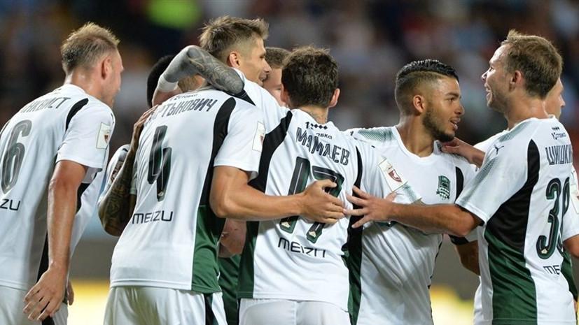 Закат «звезды»: «Краснодар» обыграл «Црвену Звезду» в матче Лиги Европы