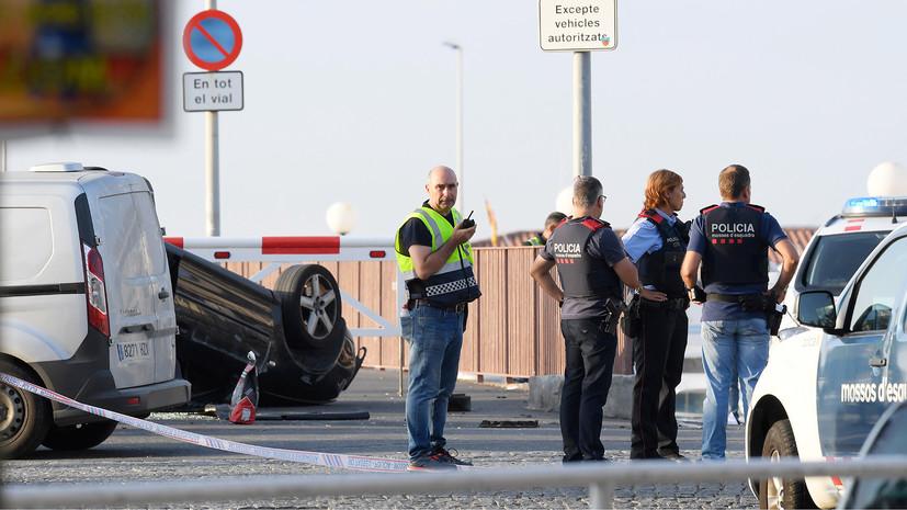 В правительстве Каталонии связали теракты в Барселоне и Камбрильсе