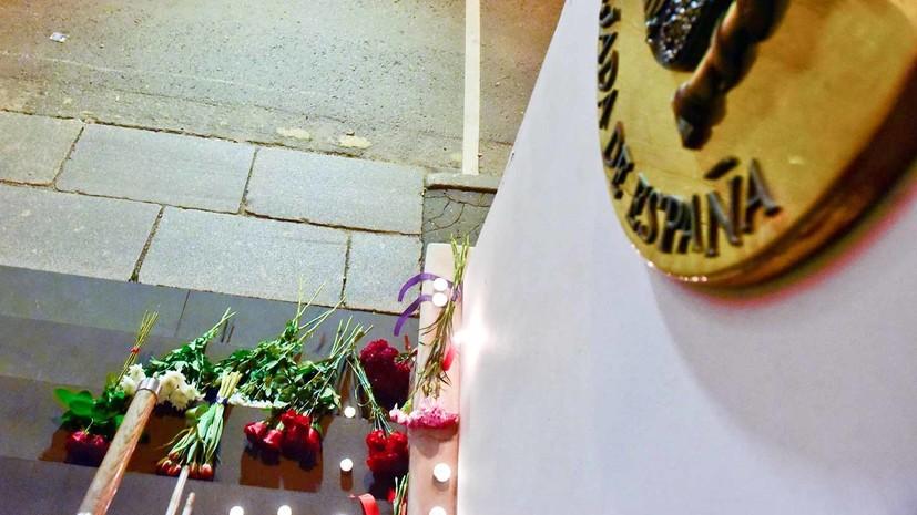 Жители Москвы несут цветы к посольству Испании