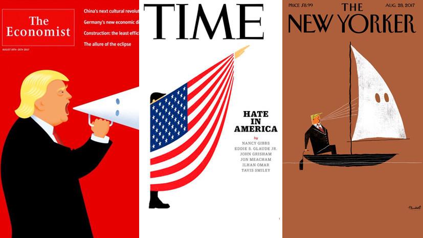 Под колпаком: американские СМИ изобразили Трампа в образе сторонника ку-клукс-клана