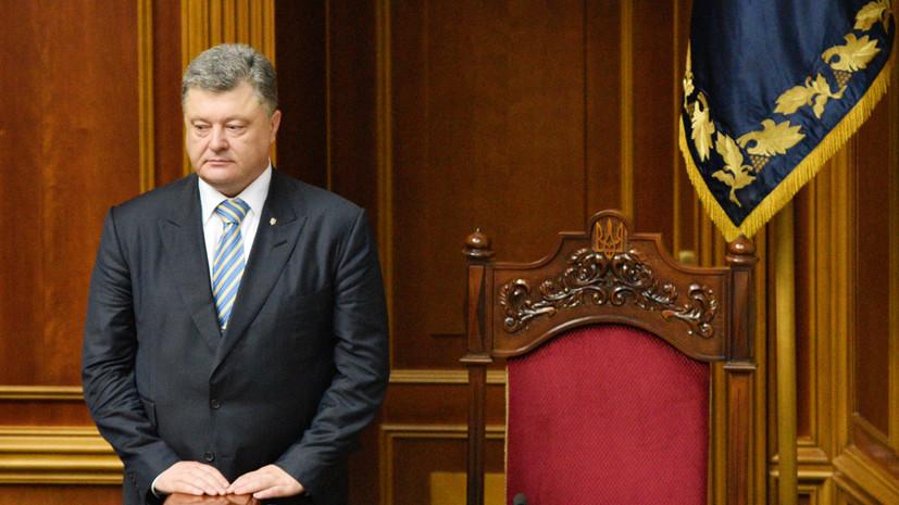 Как в России отреагировали на назначение постпреда Порошенко в Крыму